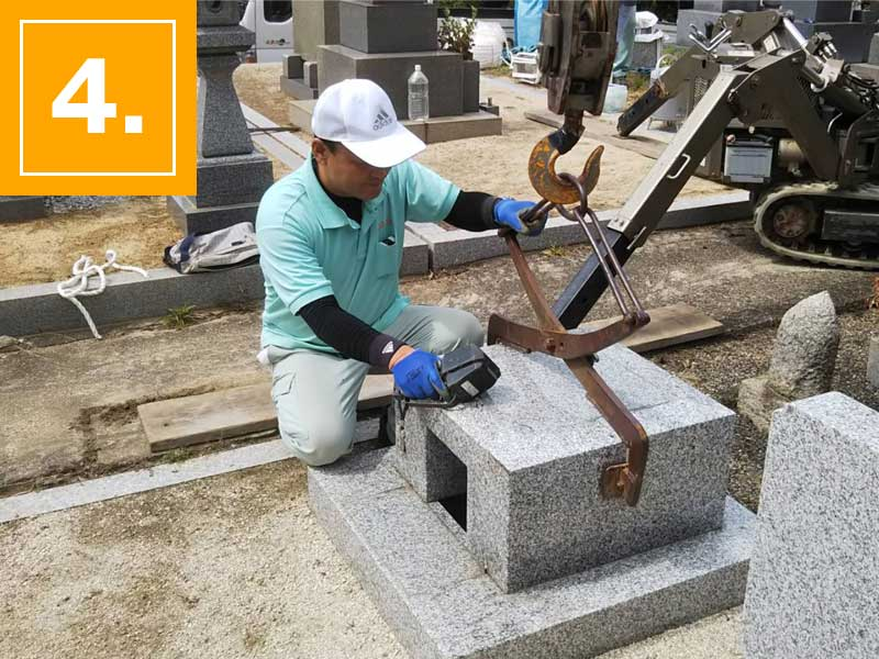 墓石職人が据付